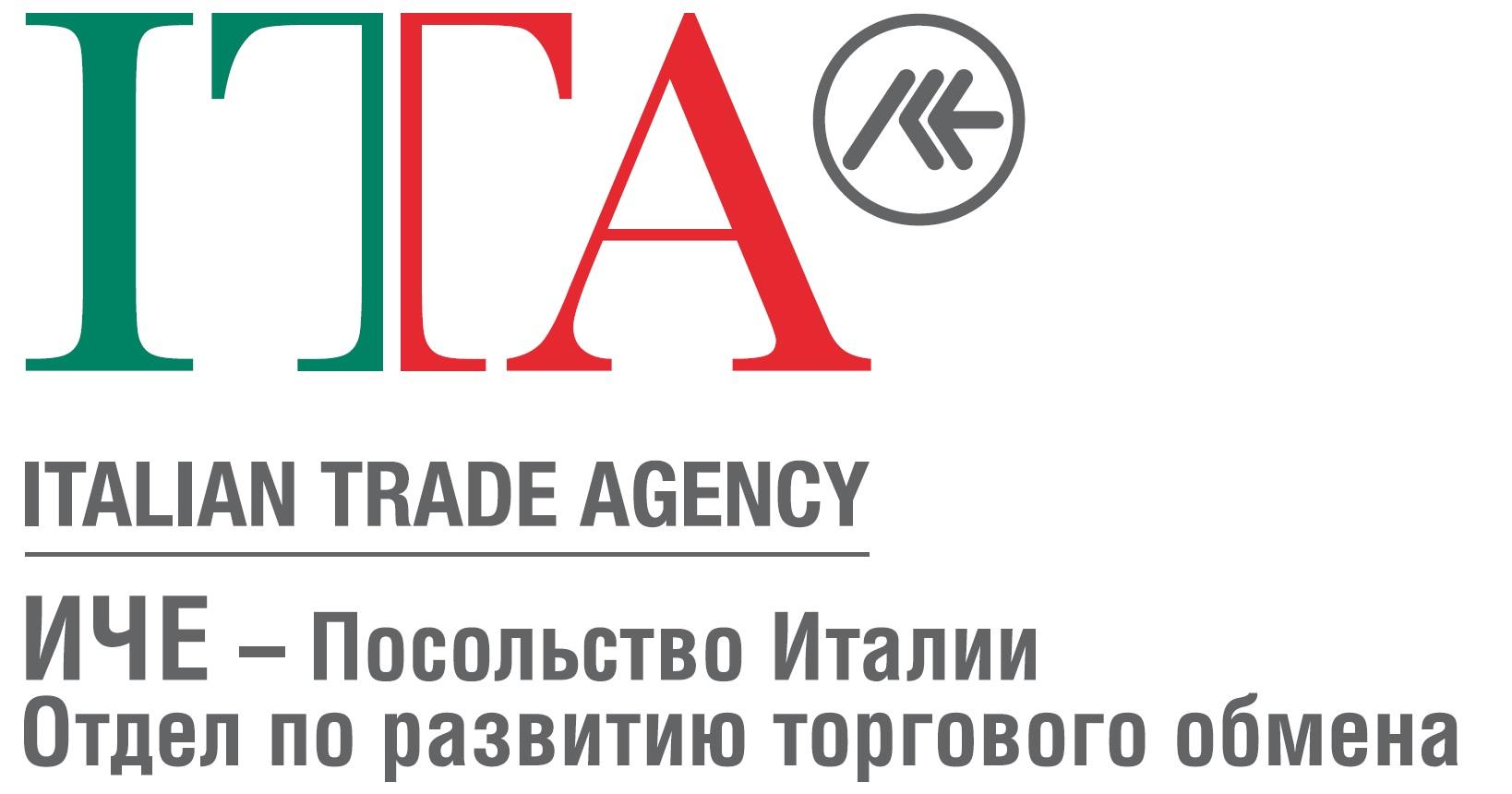 ИЧЕ-Посольство Италии, отдел по развитию торгового обмена