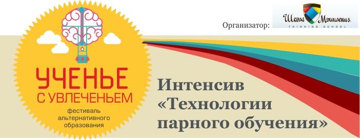 dc4ec86a-a92f-4302-a727-96993875b801