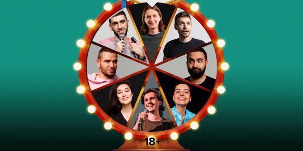 Stand-Up шоу от четырёх профессиональных комиков с ТВ и YouTube проектов в клубе Поместье-Парк