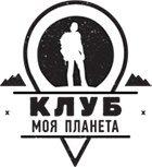 Клуб «Моя планета»