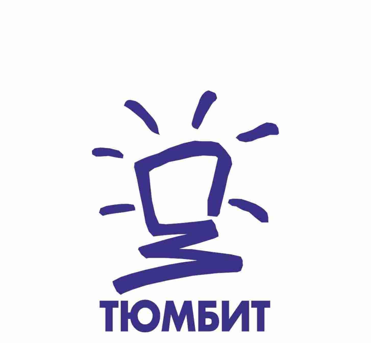 """Партнер Клуба iТюмень ГК """"Тюмбит"""""""