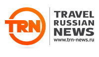 Организатор - Travel Russian News