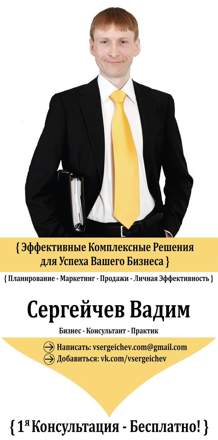 business_model_moscow_school_AVATAR_Vadim Sergeichev