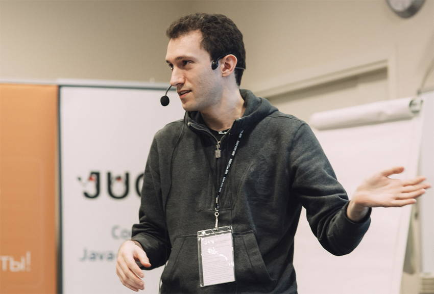 Андрей Бреслав