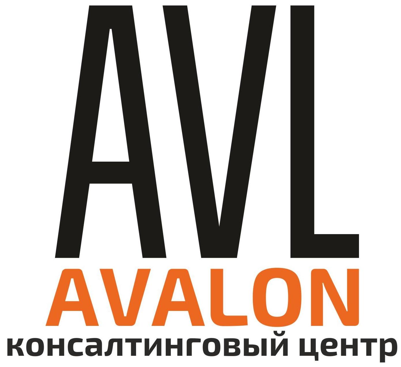 AVALON Консалтинговый центр