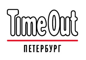 Time Out Петербург