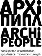 Archi People