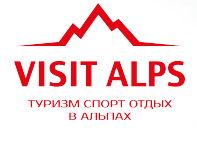 Visitalps.ru - это энциклопедия альпийского туризма, спорта и отдыха