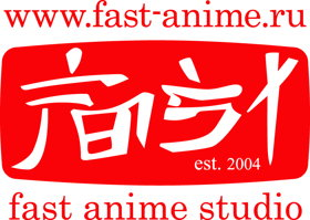 Fast anime