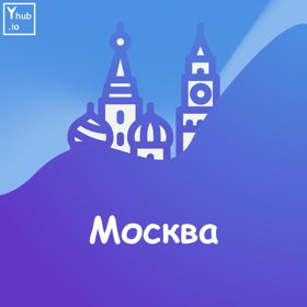 Events Moscow