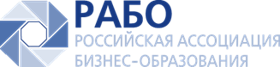 Russian Association of Business Education