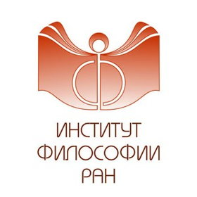 Institute of Philosophy, Russian Academy of Sciences