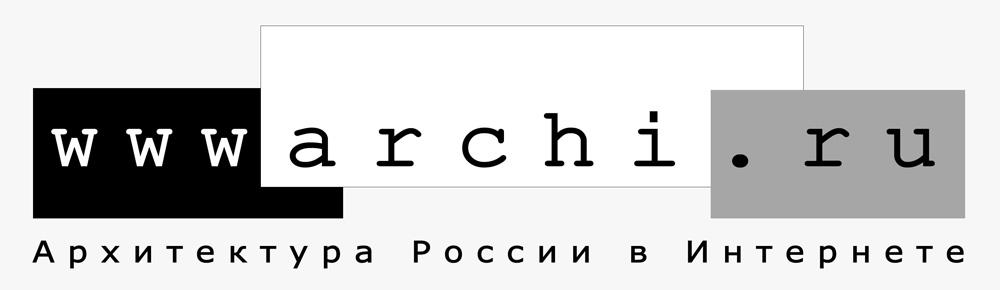 АРХИ.РУ