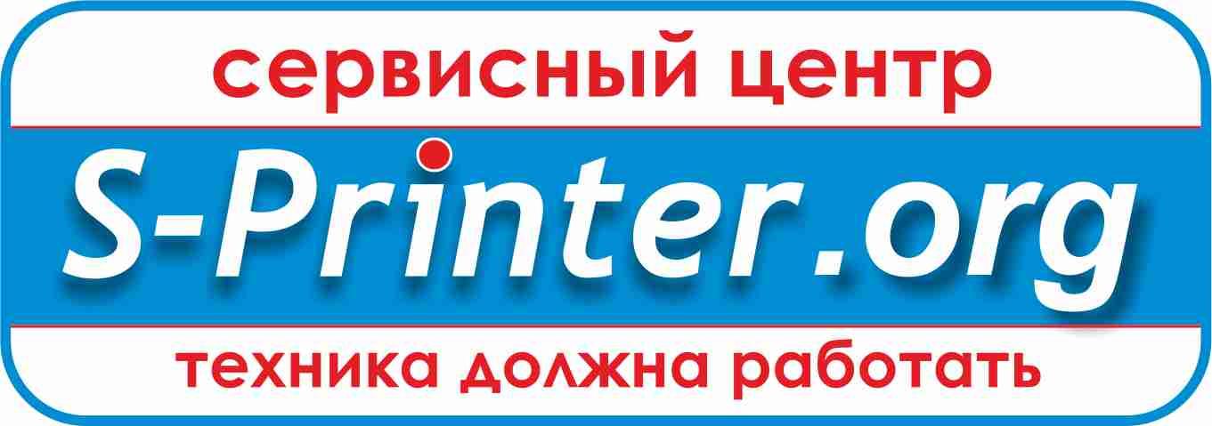 """Партнер Клуба iТюмень """"S-Printer"""""""