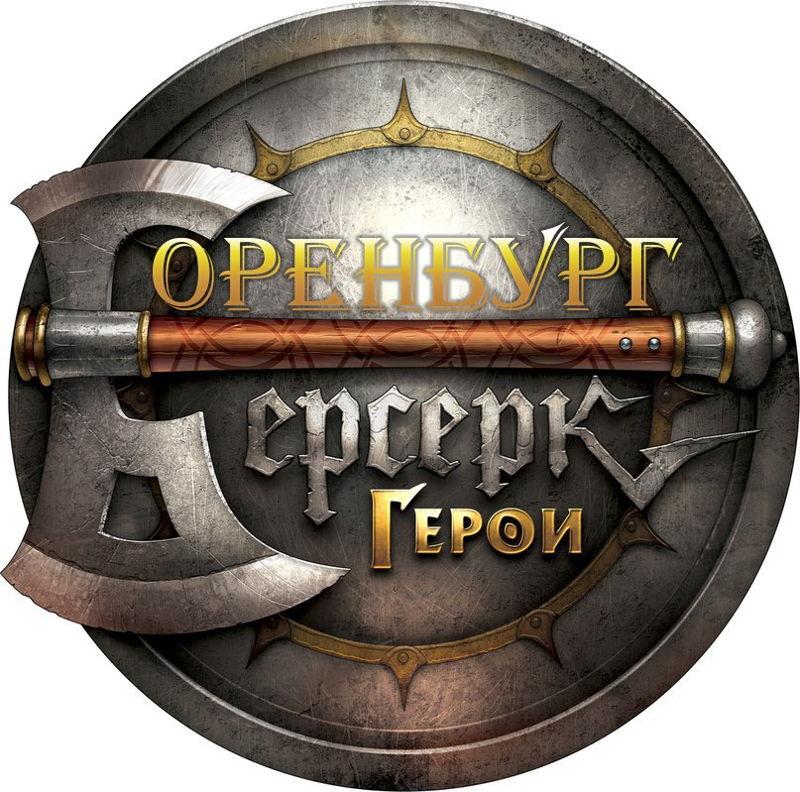 Обучающие игры по ККИ Берсерк. Герои